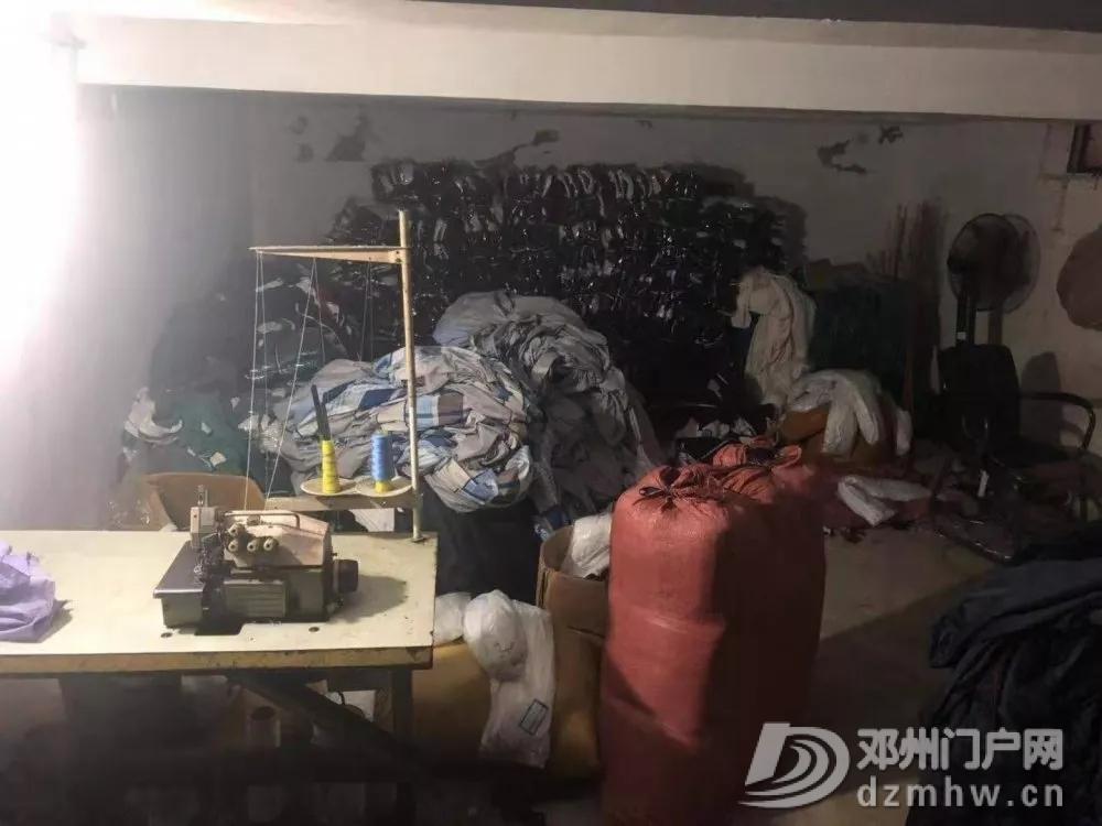 邓州:一个隐藏在地下室的棉织品黑作坊被查封 - 邓州门户网|邓州网 - 6401.webp.jpg