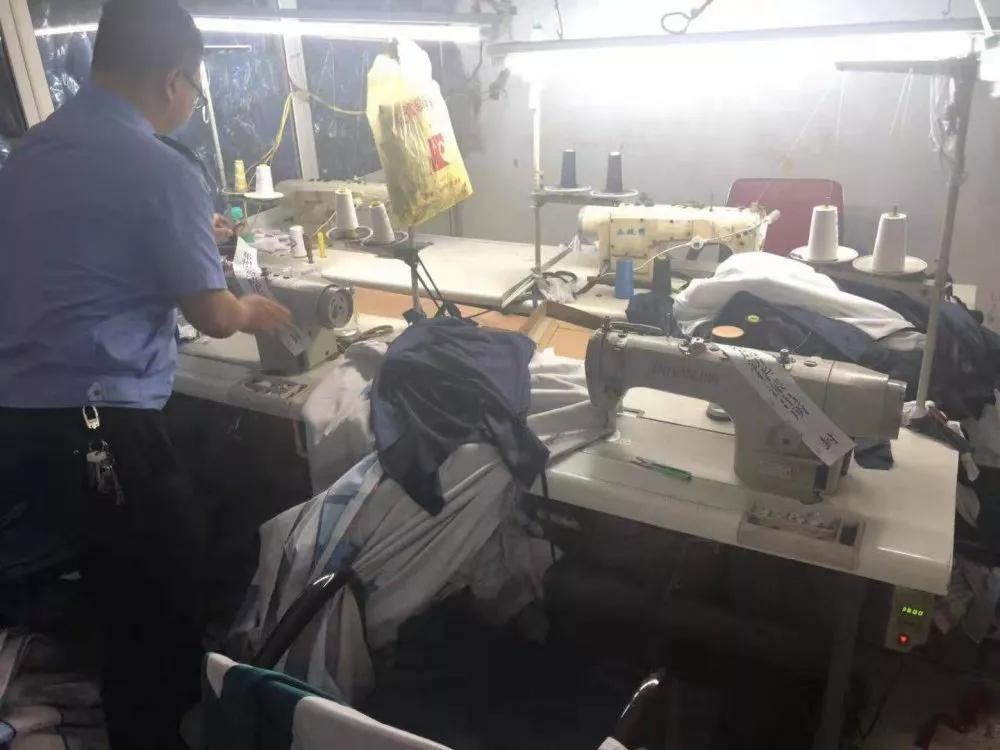 邓州:一个隐藏在地下室的棉织品黑作坊被查封