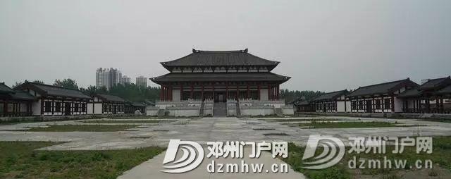 邓州新八大景观初步确定,你都去过哪几处? - 邓州门户网|邓州网 - 1162370bb281a7452f227f9acf7480f1.jpg