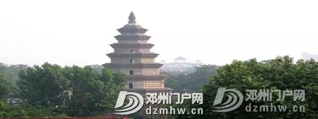 邓州新八大景观初步确定,你都去过哪几处? - 邓州门户网|邓州网 - 7e592cc838073c7d43530a3139957551.jpg
