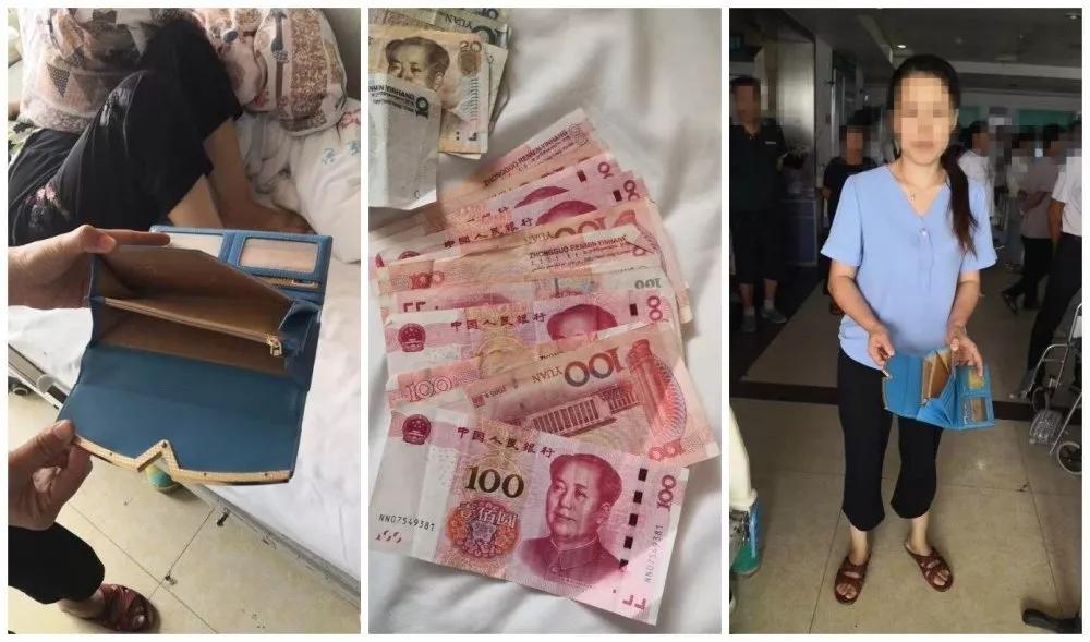 """邓州某医院,病人的治病钱竟被人""""顺手牵羊""""!"""