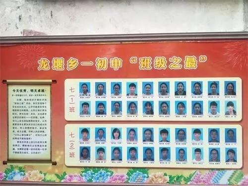 邓州这所乡中一高录137人、二高录84人,2019年重点中学被录取率再创佳绩!!