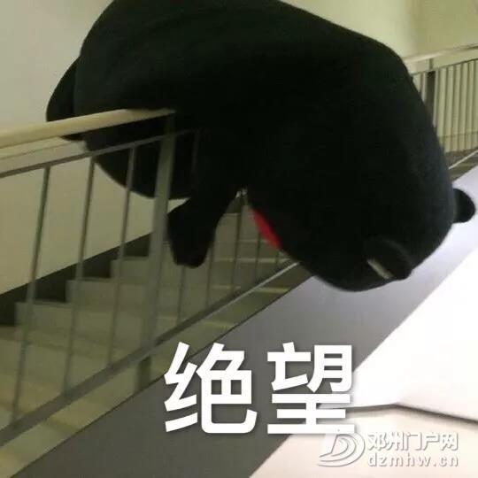 郑州:一男子因没钱给母亲看病,醉酒欲自杀,被警方救下! - 邓州门户网|邓州网 - 微信图片_20190721101318.jpg