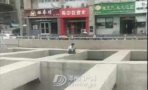 郑州:一男子因没钱给母亲看病,醉酒欲自杀,被警方救下! - 邓州门户网|邓州网 - 微信图片_20190721101330.jpg