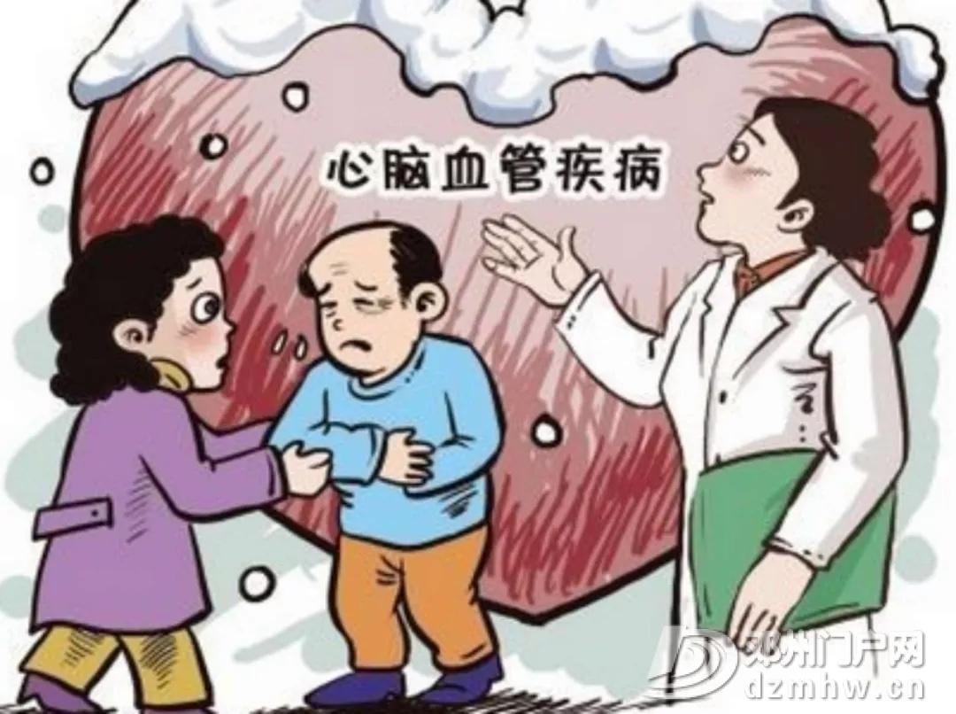 邓州杨氏微排栓---全国独创,拯救心脑血管疾病患者的最快捷径 - 邓州门户网 邓州网 - 640.webp1.jpg