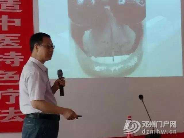邓州杨氏微排栓---全国独创,拯救心脑血管疾病患者的最快捷径 - 邓州门户网 邓州网 - 1d1d8dc92c2b47b895cbae649742b1c0.webp.jpg