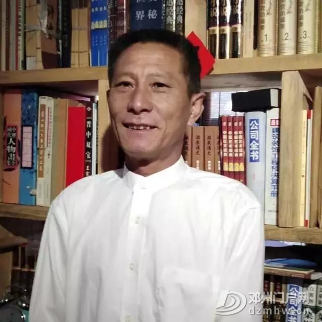邓州杨氏微排栓---全国独创,拯救心脑血管疾病患者的最快捷径 - 邓州门户网 邓州网 - d399c1eb49ac4787b0adb7bdbc26dd1a.webp.jpg