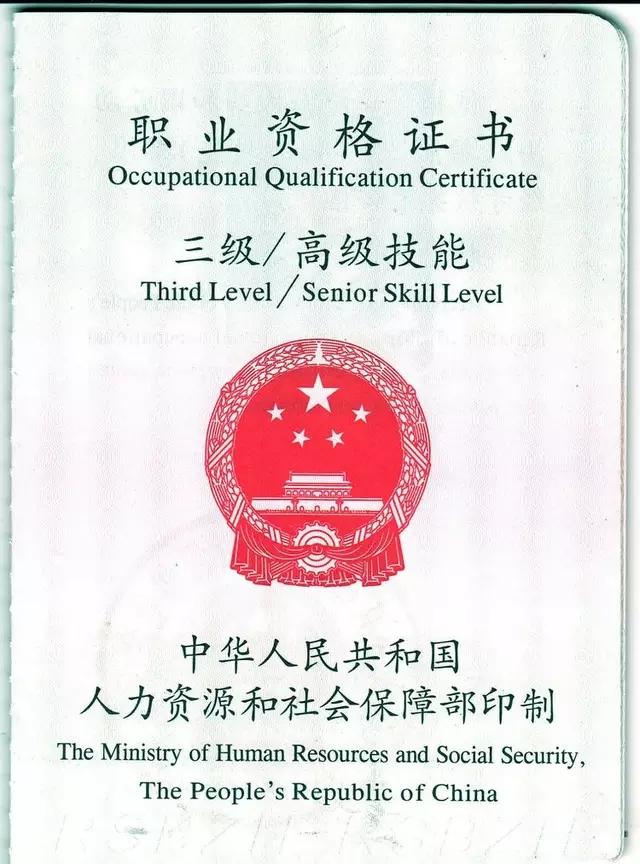 邓州杨氏微排栓---全国独创,拯救心脑血管疾病患者的最快捷径 - 邓州门户网|邓州网 - 4d1bf69fe7eb498f9f50b42a3da9ad24.webp.jpg