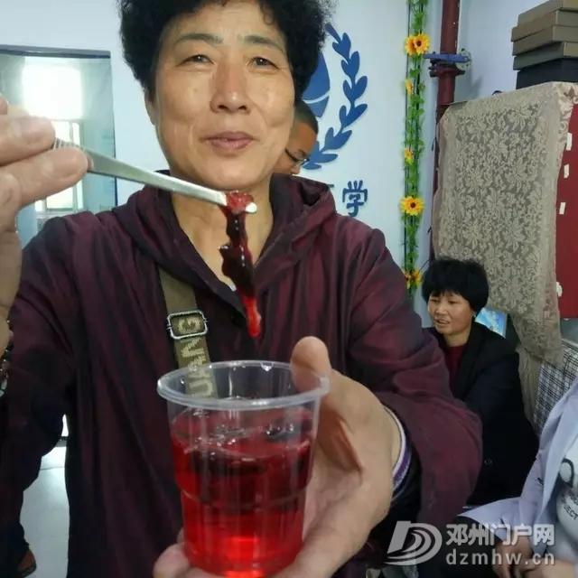 邓州杨氏微排栓---全国独创,拯救心脑血管疾病患者的最快捷径 - 邓州门户网 邓州网 - aaad9511e5b84400bf886945a8cdbfb9.webp.jpg