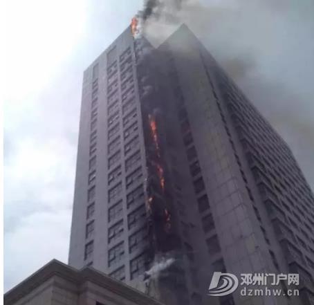邓州中心医院火情被及时扑灭! - 邓州门户网|邓州网 - 6401.webp8.jpg