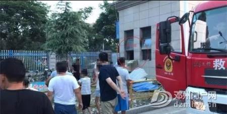 邓州中心医院火情被及时扑灭! - 邓州门户网|邓州网 - link8.jpg