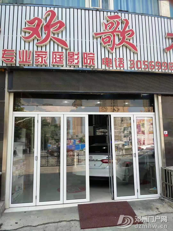 丰田凯美瑞音响升级------襄阳一路欢歌 - 邓州门户网|邓州网 - 微信图片_20190727161050.jpg