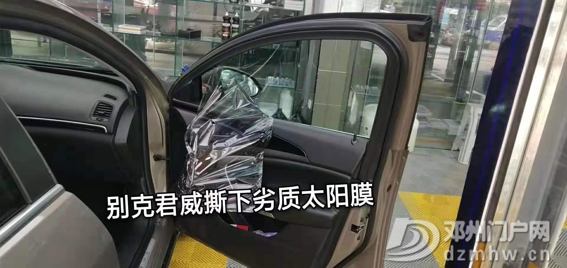 37度的高温烈日下开车,如何做到放热、防晒、防紫外线啦? - 邓州门户网|邓州网 - 微信图片_20190729104241.jpg