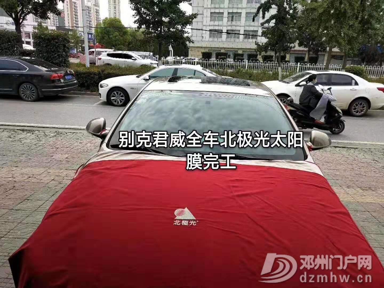 37度的高温烈日下开车,如何做到放热、防晒、防紫外线啦? - 邓州门户网|邓州网 - 微信图片_20190729104248.jpg