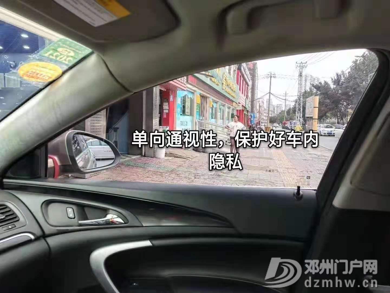 37度的高温烈日下开车,如何做到放热、防晒、防紫外线啦? - 邓州门户网|邓州网 - 微信图片_20190729104258.jpg