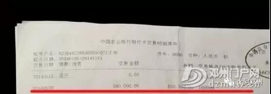 16岁女孩遭奸杀证据被警方遗失 河南商丘介入调查 - 邓州门户网|邓州网 - 微信图片_20190802165123.jpg