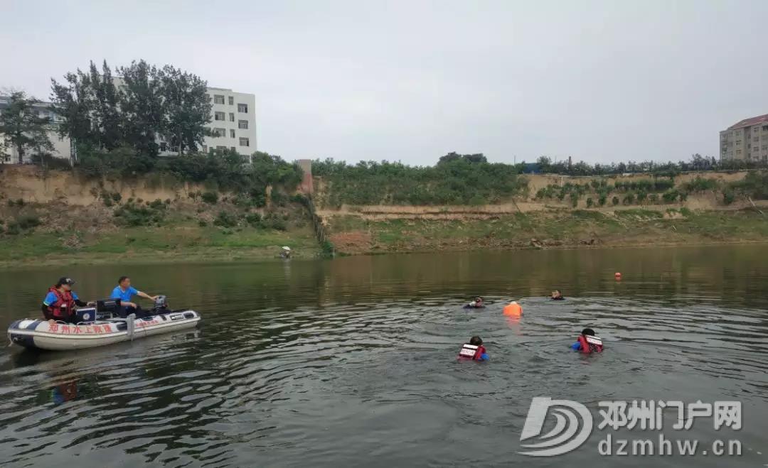 荥阳:离岸还有十米,老人在水库中失去影踪…… - 邓州门户网|邓州网 - 微信图片_20190803203117.jpg