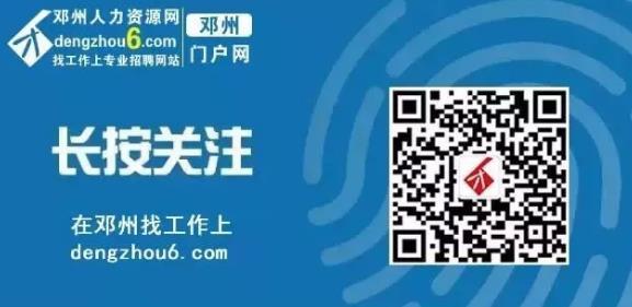 QQ浏览器截图20190810004018.jpg