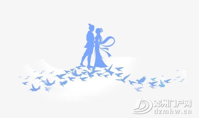 七夕⼁这篇文章有点甜,有我陪护你身边 - 邓州门户网|邓州网 - 22575828de76e0a.jpg