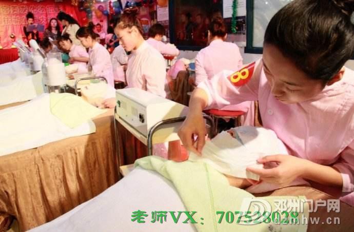 艾琳凯护肤干货分享:早晚护肤加一步 肌肤双倍吸收马上变美 - 邓州门户网|邓州网 - 9.jpg