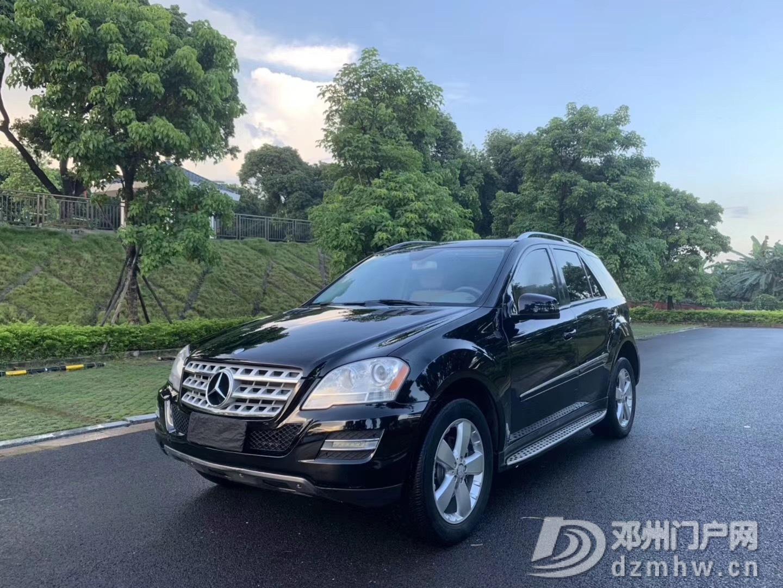 出售纯12奔驰ML350 黑色米内 - 邓州门户网|邓州网 - IMG_1421.JPG