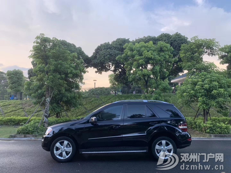 出售纯12奔驰ML350 黑色米内 - 邓州门户网|邓州网 - IMG_1422.JPG