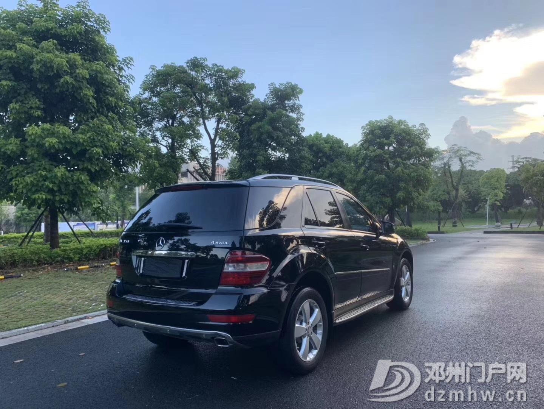 出售纯12奔驰ML350 黑色米内 - 邓州门户网|邓州网 - IMG_1423.JPG