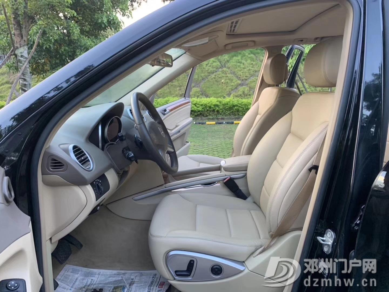 出售纯12奔驰ML350 黑色米内 - 邓州门户网|邓州网 - IMG_1426.JPG