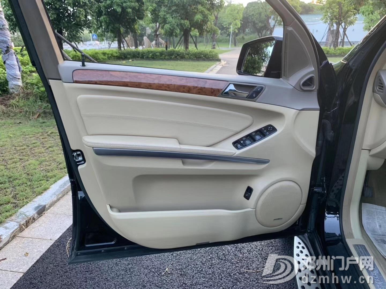 出售纯12奔驰ML350 黑色米内 - 邓州门户网|邓州网 - IMG_1425.JPG