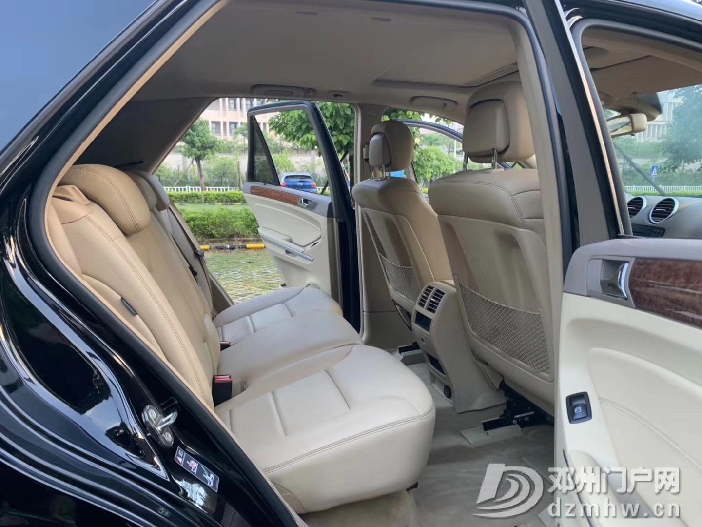 出售纯12奔驰ML350 黑色米内 - 邓州门户网|邓州网 - IMG_1428.JPG