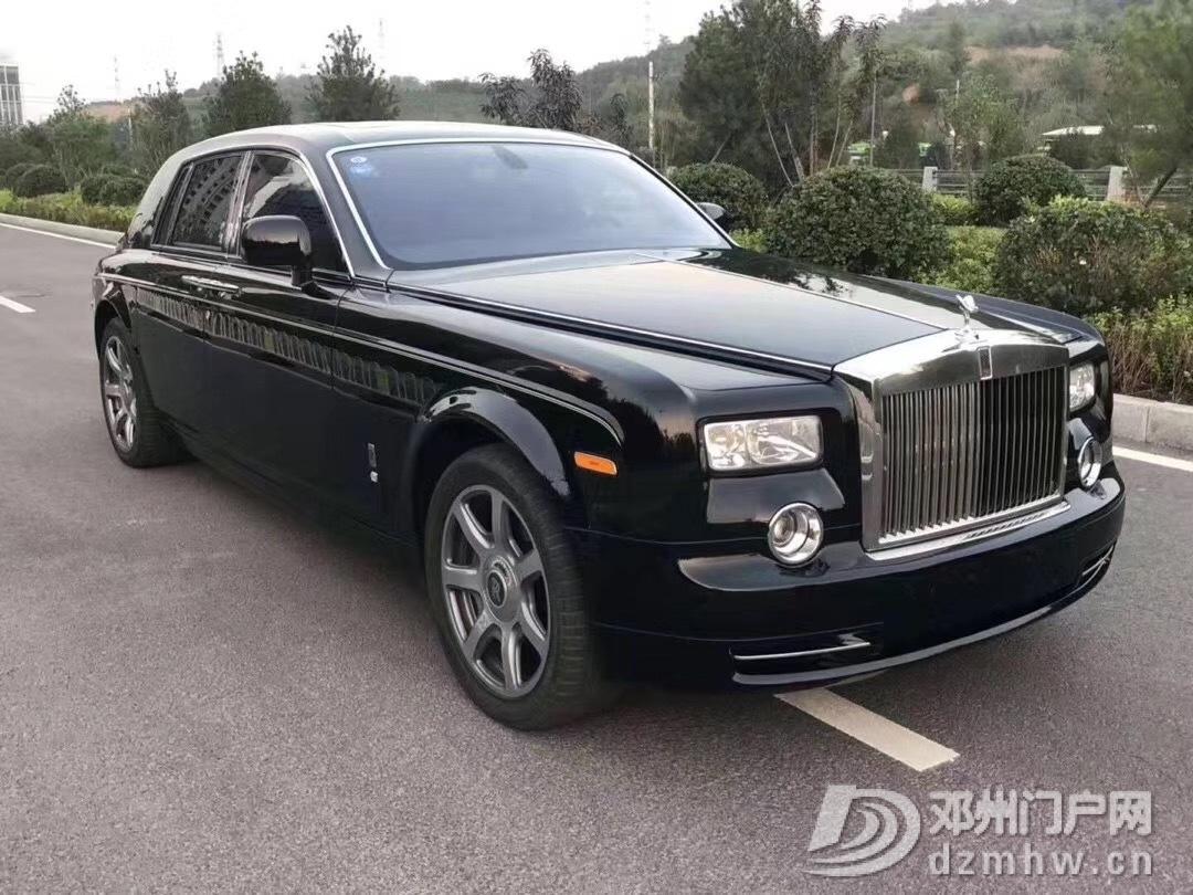 出售2012款劳斯莱斯幻影 - 邓州门户网|邓州网 - IMG_1517.JPG