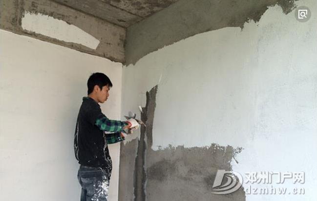 抹灰墙面掉沙脱沙强度差水泥不够怎么办-这里有答案 - 邓州门户网|邓州网 - 软文16图片10.jpg