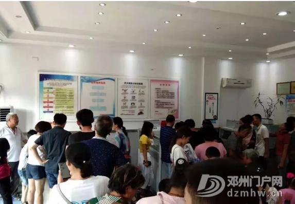 邓州市疾控中心每天大量市民排队去登记接种疫苗 - 邓州门户网|邓州网 - 20150608_65FB8C6D0B427508EBFB725B42696BB8.png