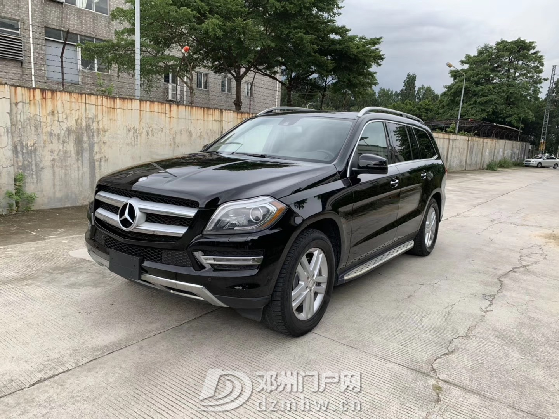 出售16款奔驰GL450 黑色黄内 - 邓州门户网|邓州网 - IMG_2042.JPG