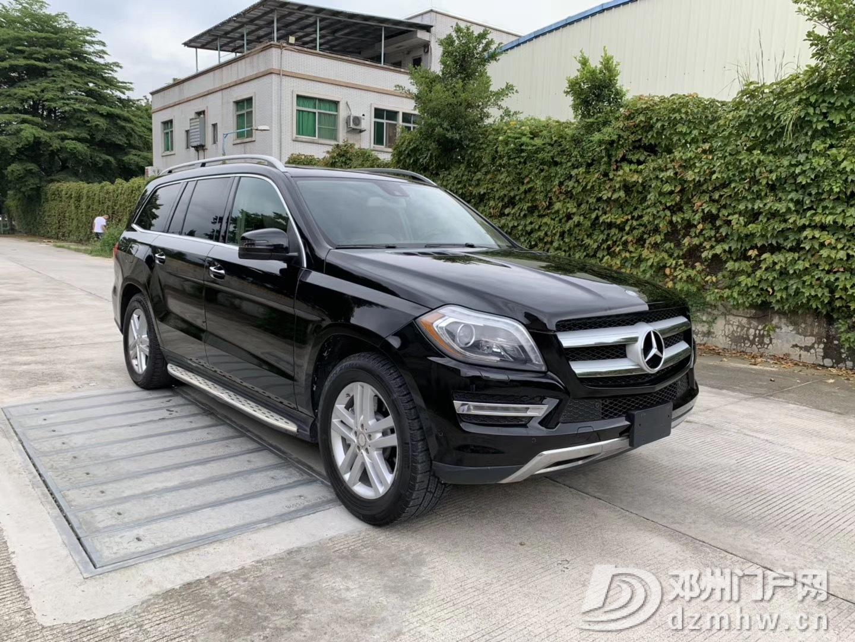 出售16款奔驰GL450 黑色黄内 - 邓州门户网|邓州网 - IMG_2043.JPG