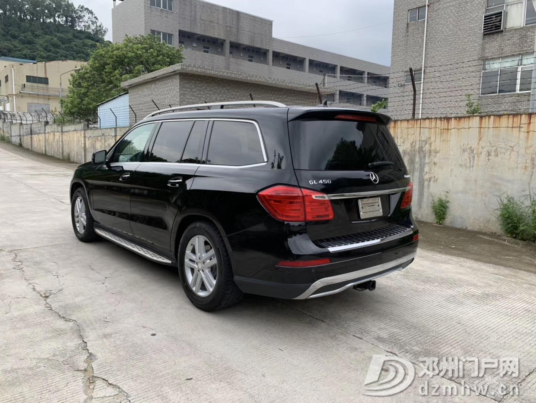 出售16款奔驰GL450 黑色黄内 - 邓州门户网|邓州网 - IMG_2045.JPG