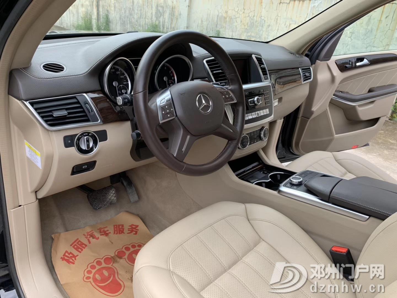 出售16款奔驰GL450 黑色黄内 - 邓州门户网|邓州网 - IMG_2046.JPG