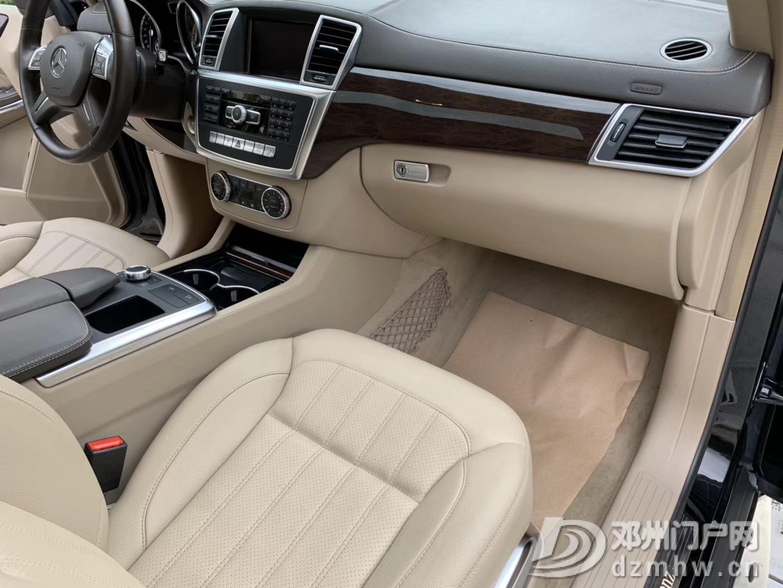 出售16款奔驰GL450 黑色黄内 - 邓州门户网|邓州网 - IMG_2047.JPG