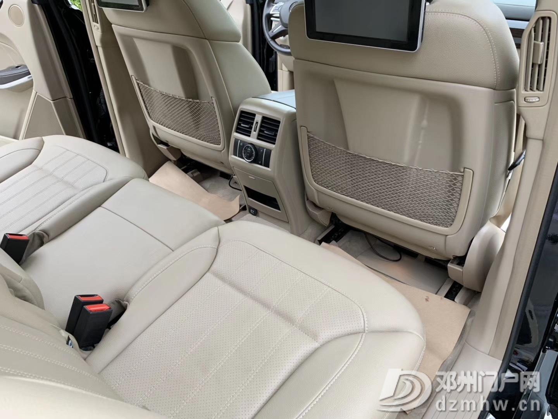 出售16款奔驰GL450 黑色黄内 - 邓州门户网|邓州网 - IMG_2048.JPG
