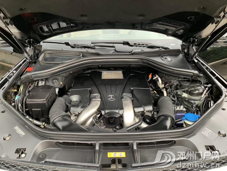 出售16款奔驰GL450 黑色黄内 - 邓州门户网|邓州网 - IMG_2050.JPG