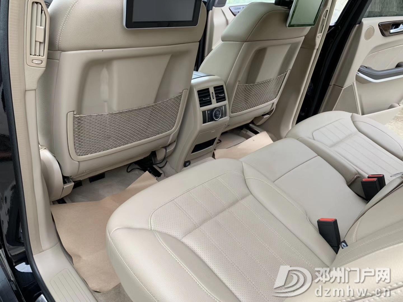 出售16款奔驰GL450 黑色黄内 - 邓州门户网|邓州网 - IMG_2049.JPG