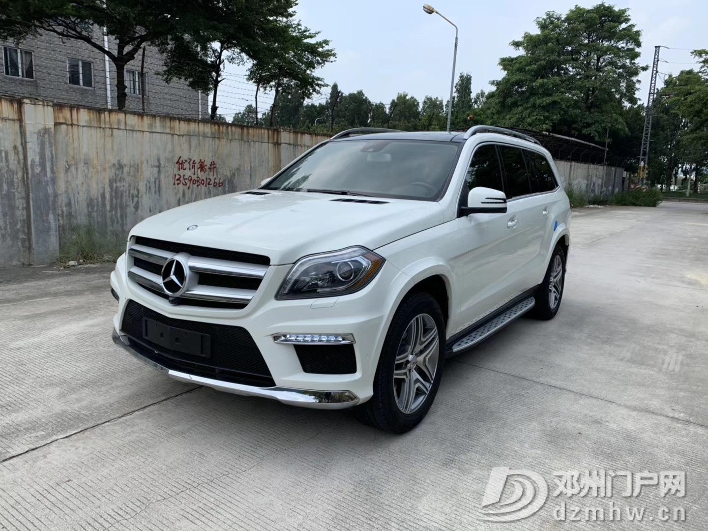 出售2016款奔驰GL450白色车况非常好 - 邓州门户网|邓州网 - IMG_2432.JPG