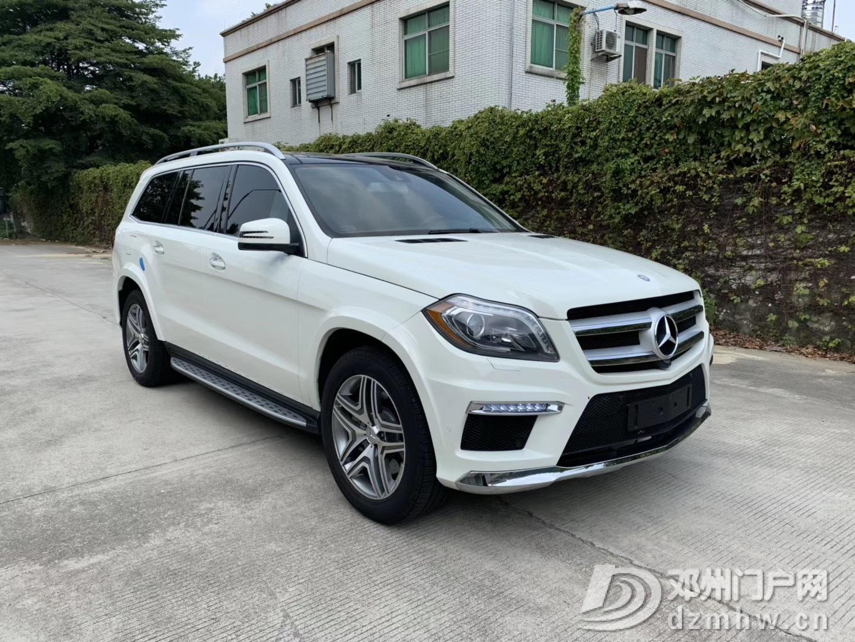 出售2016款奔驰GL450白色车况非常好 - 邓州门户网|邓州网 - IMG_2433.JPG