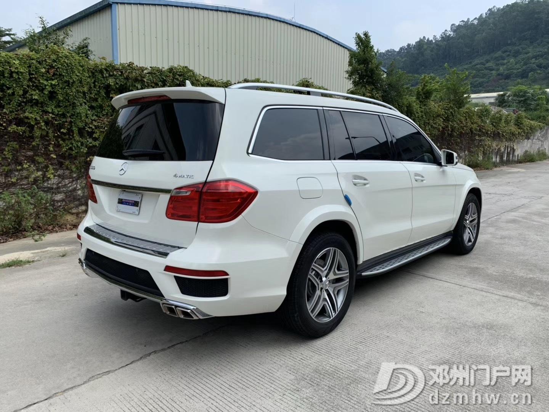 出售2016款奔驰GL450白色车况非常好 - 邓州门户网|邓州网 - IMG_2434.JPG