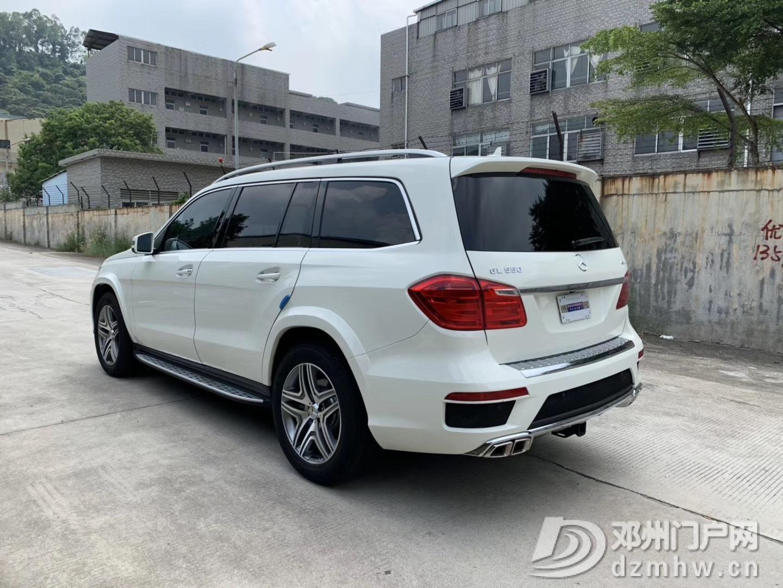 出售2016款奔驰GL450白色车况非常好 - 邓州门户网|邓州网 - IMG_2435.JPG