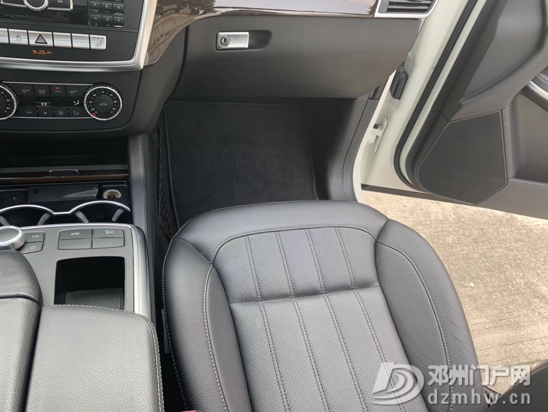 出售2016款奔驰GL450白色车况非常好 - 邓州门户网|邓州网 - IMG_2436.JPG