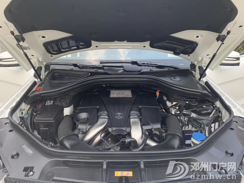 出售2016款奔驰GL450白色车况非常好 - 邓州门户网|邓州网 - IMG_2440.JPG