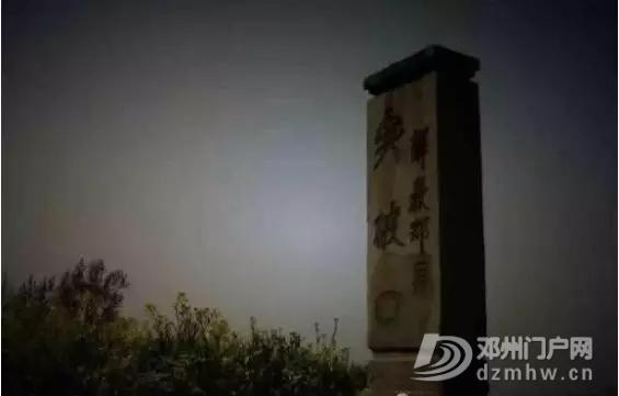 邓州现存三处土城墙文化积淀丰厚,你知道关于它们的故事吗? - 邓州门户网|邓州网 - 640.webp32.jpg