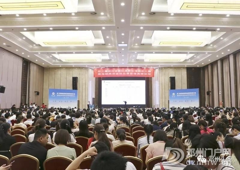 点赞 !邓州市人民医院拿了3个大奖! - 邓州门户网|邓州网 - 640.webp48.jpg