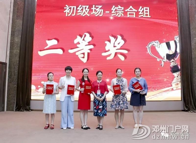 点赞 !邓州市人民医院拿了3个大奖! - 邓州门户网|邓州网 - 640.webp51.jpg